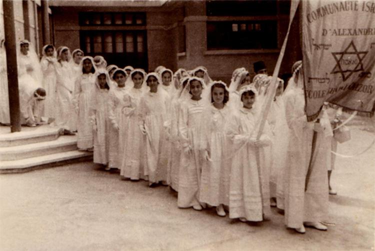 egyptian_alexandria_jewish_girls_during_batmitzva